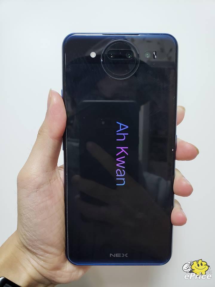 vivo NEX 雙螢幕版 介紹圖片