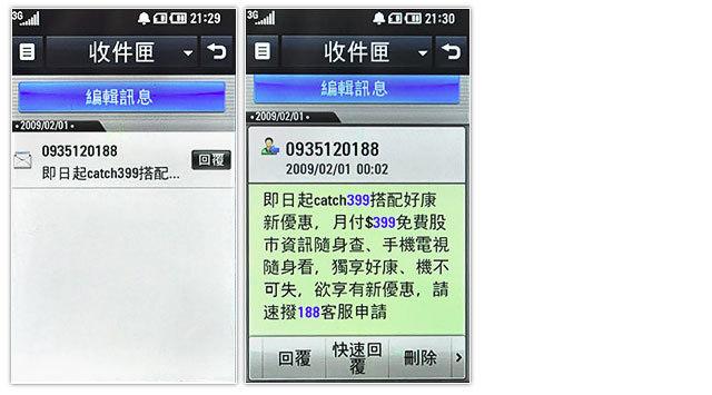 lg km900 详尽影音评鉴
