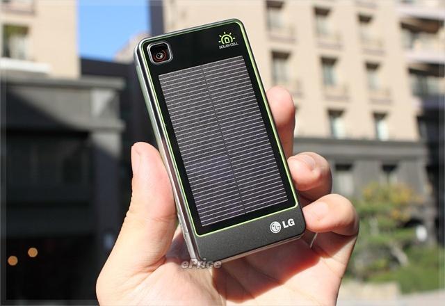 電力自給自足,小米申請太陽能手機背板專利
