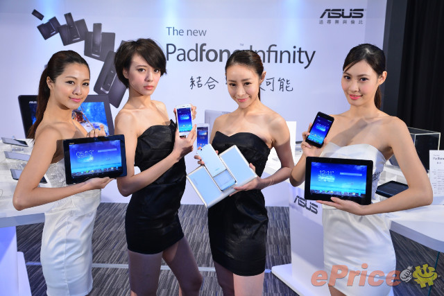 ASUS PadFone Infinity (A86) 2G/32G 介紹圖片