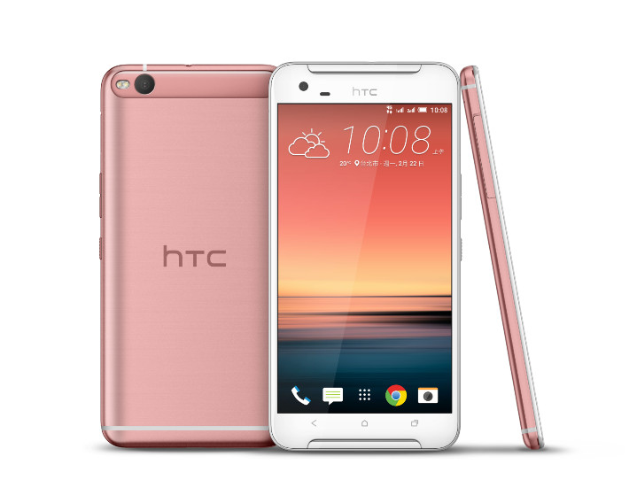HTC One X9 dual sim (32GB) 介紹圖片