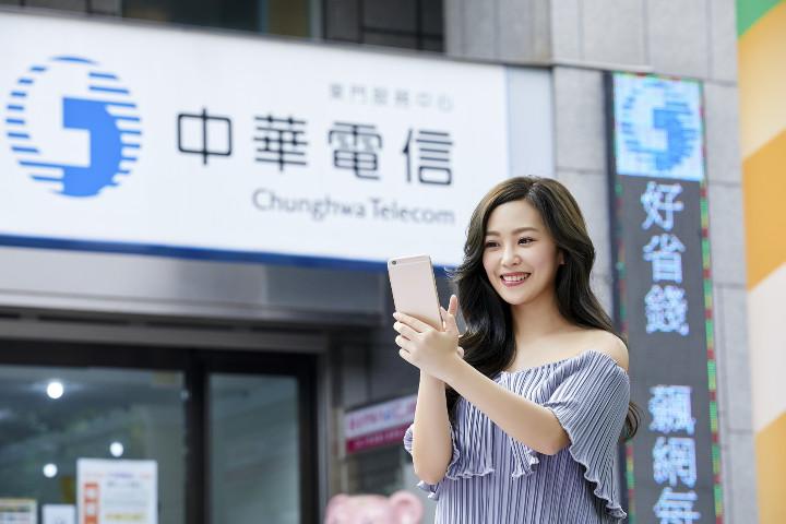 最便宜 $599、吃到飽 $1399 起 中華電信 5G 完整資費曝光搶先看 - 1