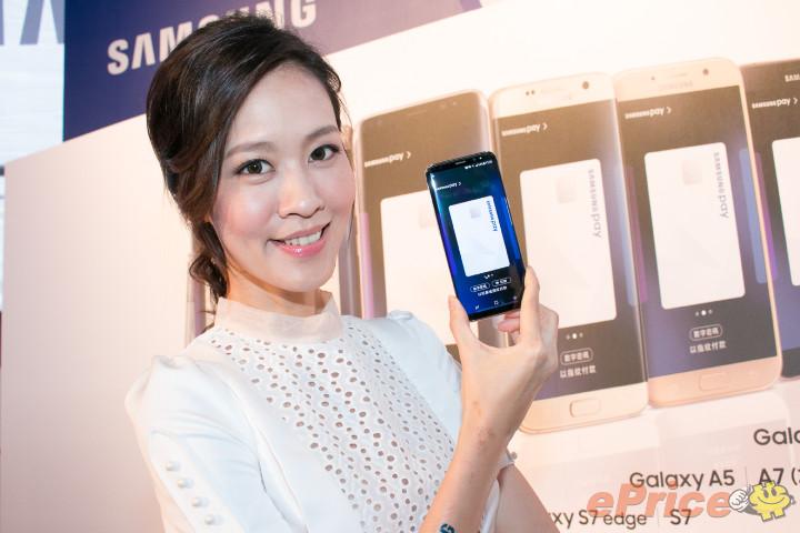 Samsung Pay 德國有新玩法,可連接任何銀行帳號付款 - 1