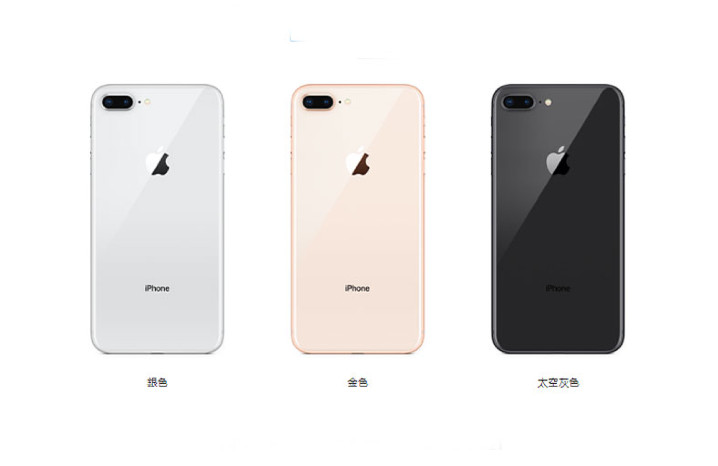 Apple iPhone 8 Plus (256GB) 介紹圖片