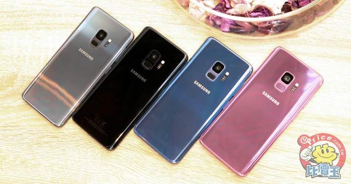 Samsung Galaxy S9+ 128GB 介紹圖片