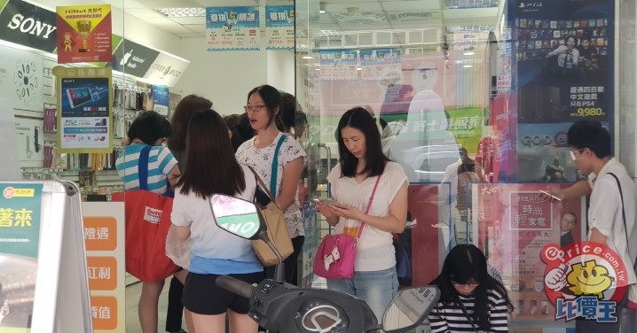 回顧 2018:10 件台灣手機通訊重要大事與趨勢彙整 - 2