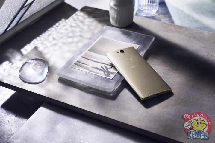 擁有部分旗艦功能下放的 Sony XA2 Plus 豪華中階手機發表