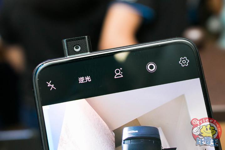 2018《年度風雲手機》票選:哪個創新技術你最愛? - 9