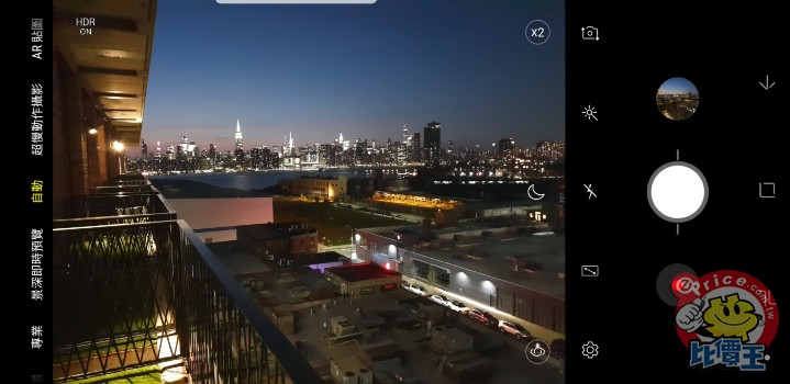 自動場景模式實測!三星 Note 9 相機一手試,多圖實拍分享