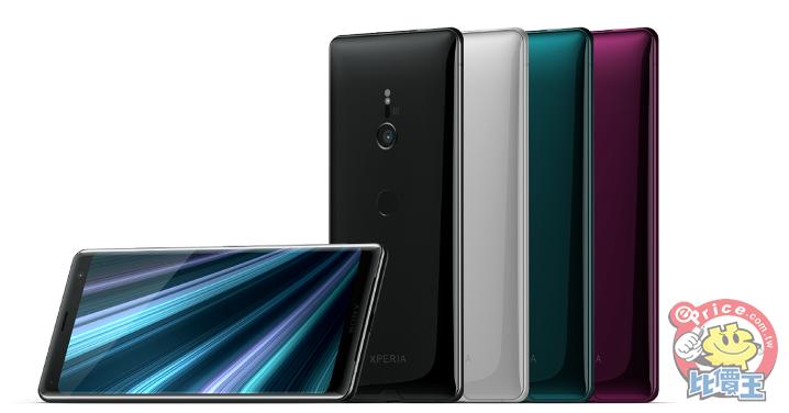 Sony Mobile在IFA正式發表旗艦新機Xperia XZ3,挑戰手機沉浸式娛樂體驗!.png
