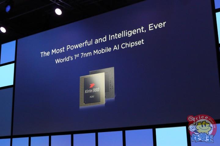 華為發表 Kirin 980 處理器:7nm 製程、效能更高,耗能更低