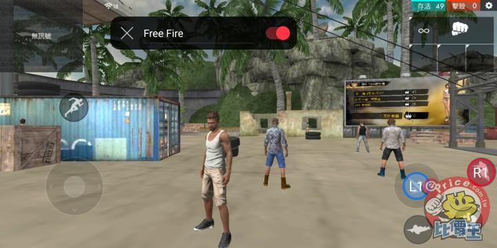 ASUS ROG Phone 實測(2):遊戲特色與操控