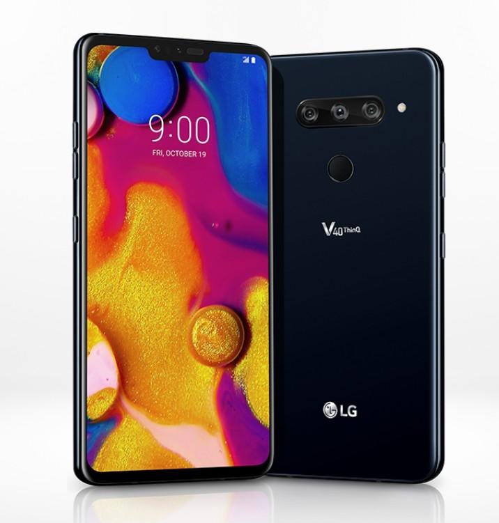 LG V40 ThinQ 手機介紹 - ePrice.HK 流動版