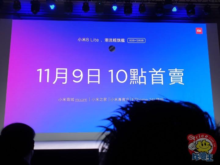 Xiaomi 8 Lite 介紹圖片