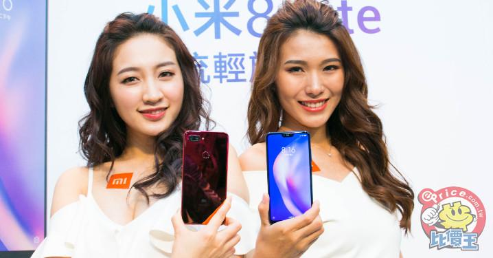 小米 8 Lite、紅米 Note 6 Pro 雙新機 11/9 上市