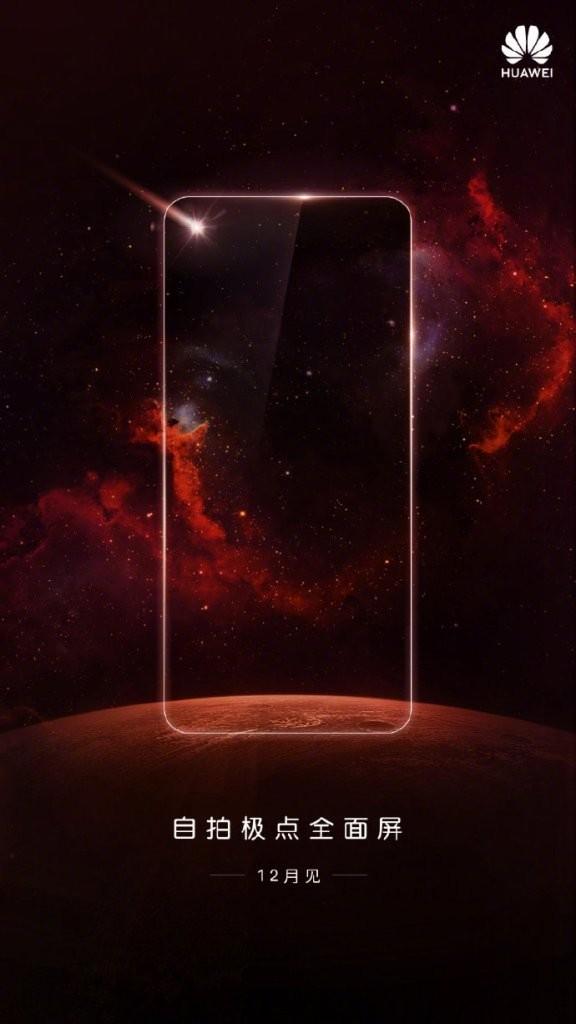 三星 Galaxy A8s 確認首搭螢幕下鏡頭設計,預計 12/10 在北京發表 - 3