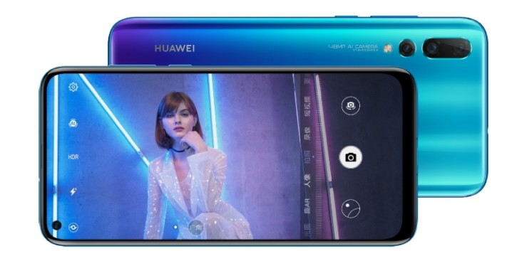 HUAWEI nova 4 手機介紹 - ePrice.HK 流動版