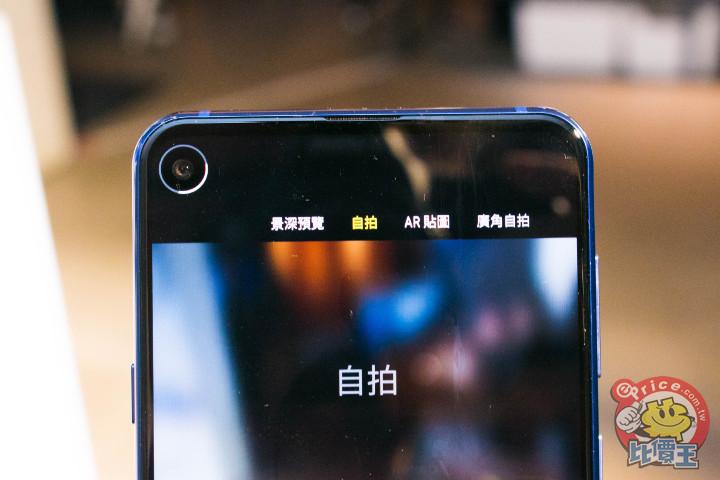 Samsung Galaxy A8s 實測:相機實拍與介紹 - 3