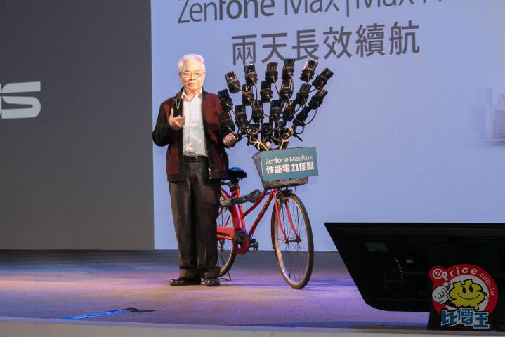 性能升级,一样用两天电力怪兽ASUS ZenFone Max Pro M2 上市