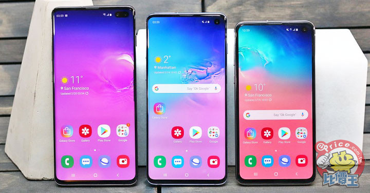 Samsung Galaxy S10+ (12GB/1TB) 介紹圖片