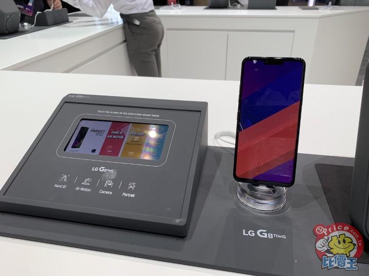 定價不漲反降,LG G8 ThinQ 韓國發售資訊搶先公布 - 1
