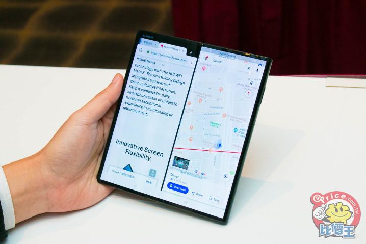 5G 未商用化,HUAWEI Mate X 摺疊螢幕手機台灣確認不上市