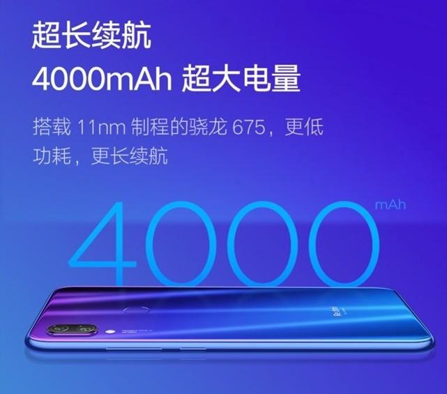 Xiaomi 紅米 Note 7 Pro 介紹圖片