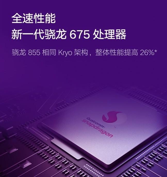 48MP Sony 感光元件相機 + 高通 S675 處理器,紅米 Note 7 Pro 正式亮相