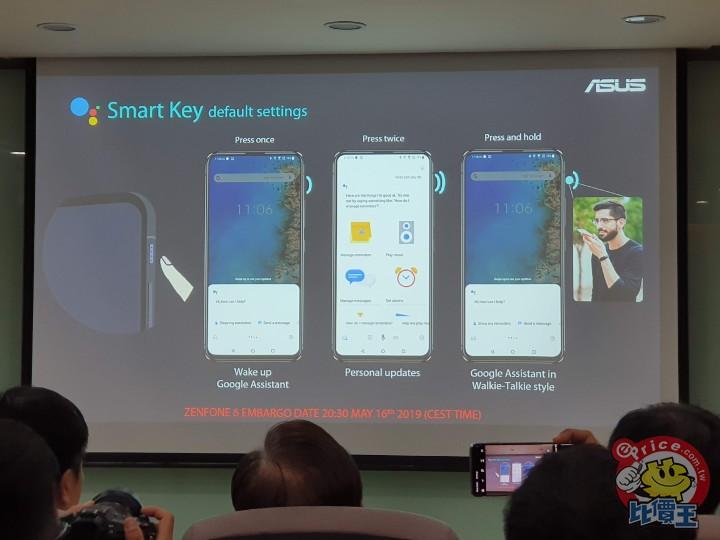 ASUS ZenFone 6 (ZS630KL) 8GB/256GB 介紹圖片