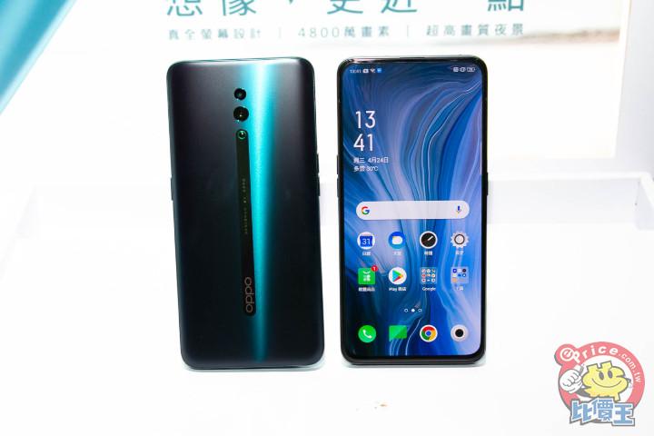 【2019 年 5 月新機速報】Sony Xperia 1、Nokia 9 PureView、黑鯊 2 旗艦大對抗