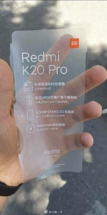 搭 S855 處理器和升降鏡頭,紅米 K20 旗艦機確認 5/28 發表