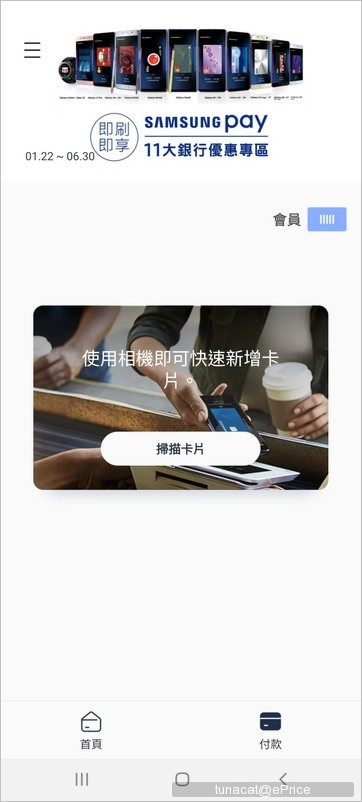 效能、續航有驚喜:Samsung Galaxy A70 實測