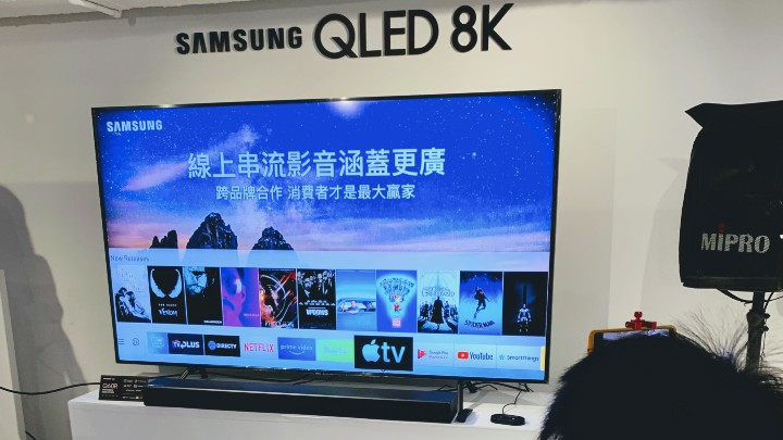 【快速分享】iOS 12.3 最驚喜的功能!目前 Samsung TV 獨佔