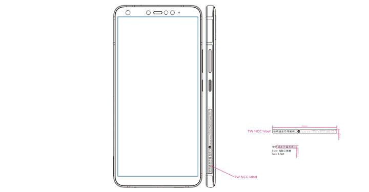 搭載 S710 處理器的 HTC 中階新品要來了?官方預告 6/11 將有新機發表