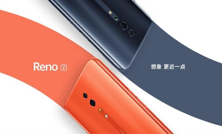 OPPO Reno Z 中國發表:首搭 MTK Helio P90,支援螢幕指紋辨識、HDR10