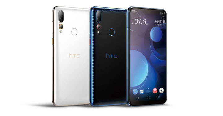 HTC Desire 19+ (4GB/64GB) 介紹圖片