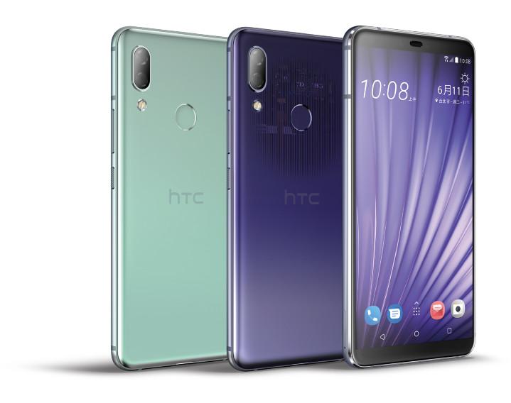 HTC U19e 介紹圖片