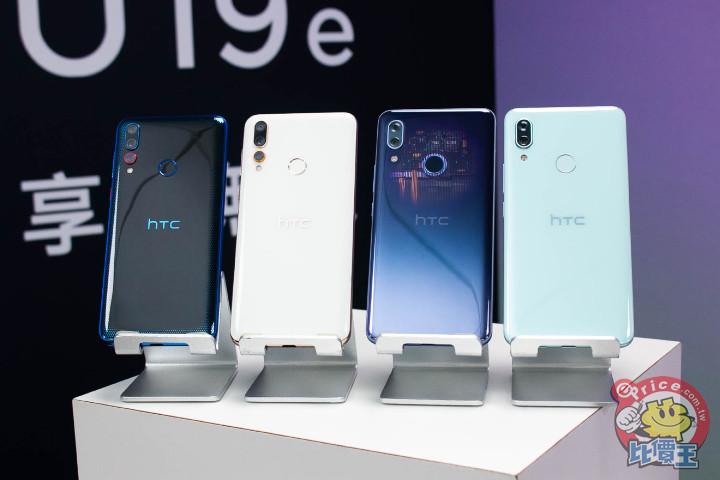 HTC 今年還會有新機,但不見得會是旗艦機款