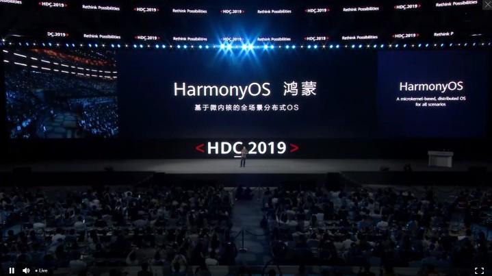 華為:鴻蒙系統明年全線搭載,手機、平板依然 Android 優先