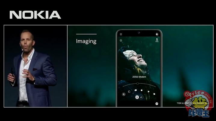 Nokia 7.2 介紹圖片