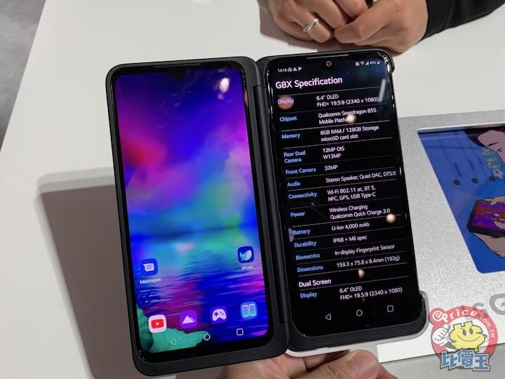 LG G8X ThinQ Dual Screen 雙螢幕智慧手機 台灣 11/29 公布上市資訊 - 2