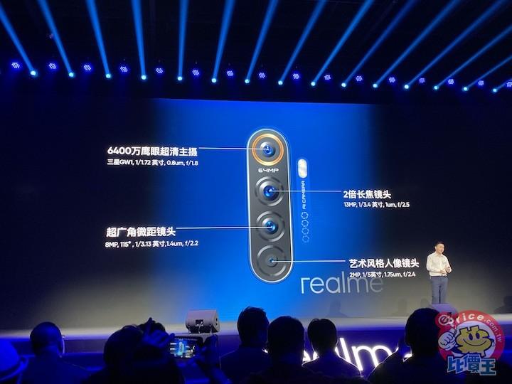 realme X2 Pro 介紹圖片