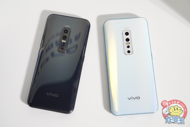 vivo V17 Pro 介紹圖片
