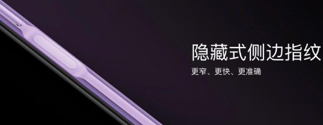 Xiaomi 紅米 K30 4G 介紹圖片
