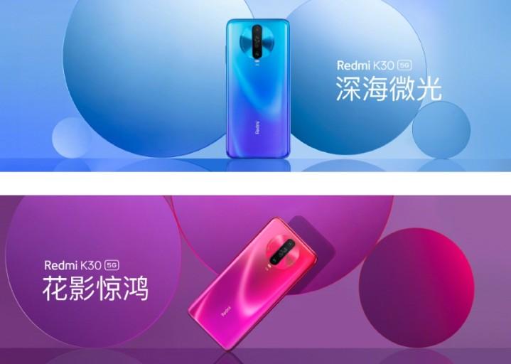 Xiaomi 紅米 K30 5G 介紹圖片