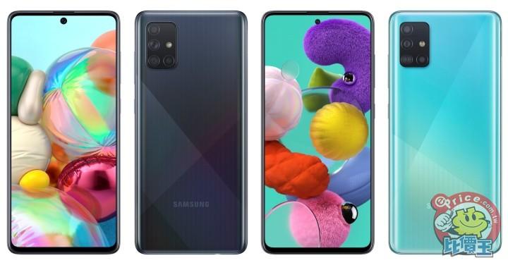 Samsung Galaxy A51 介紹圖片