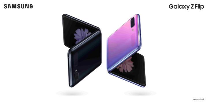 Samsung Galaxy Z Flip 介紹圖片