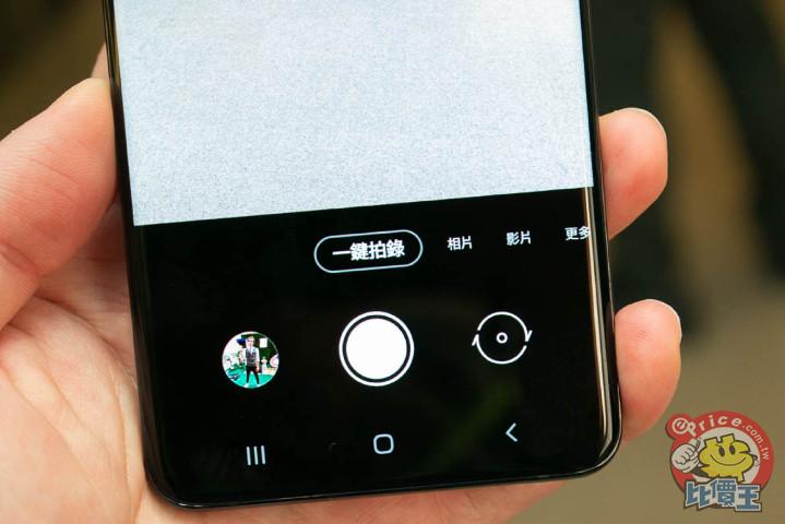 三星 Galaxy S20 Ultra 拍照實測(3):8K 錄影、一鍵拍錄試用