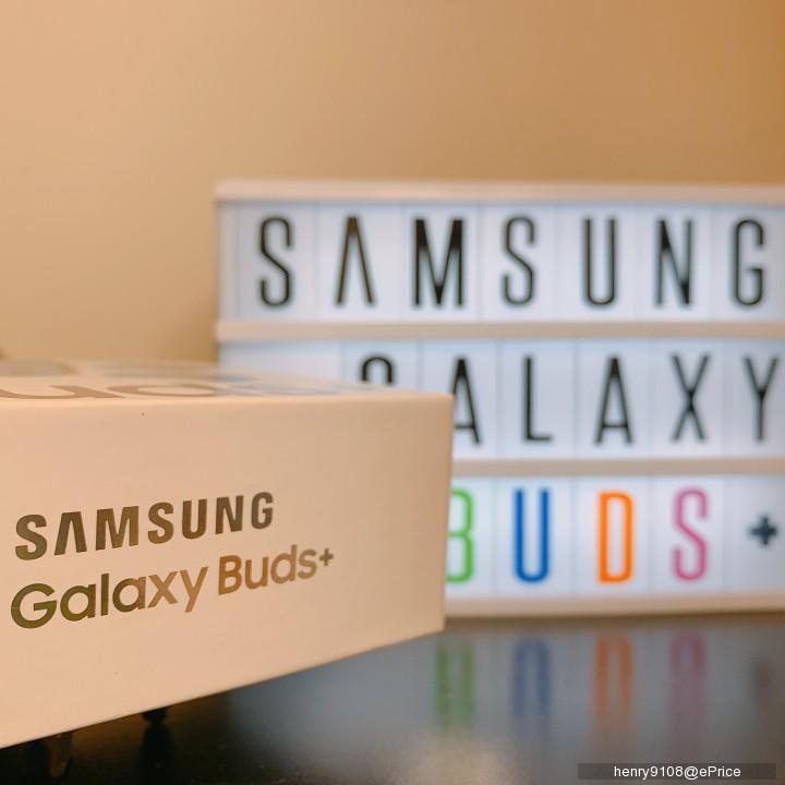 【亨體驗】怪物級續航Galaxy Buds+ - 10