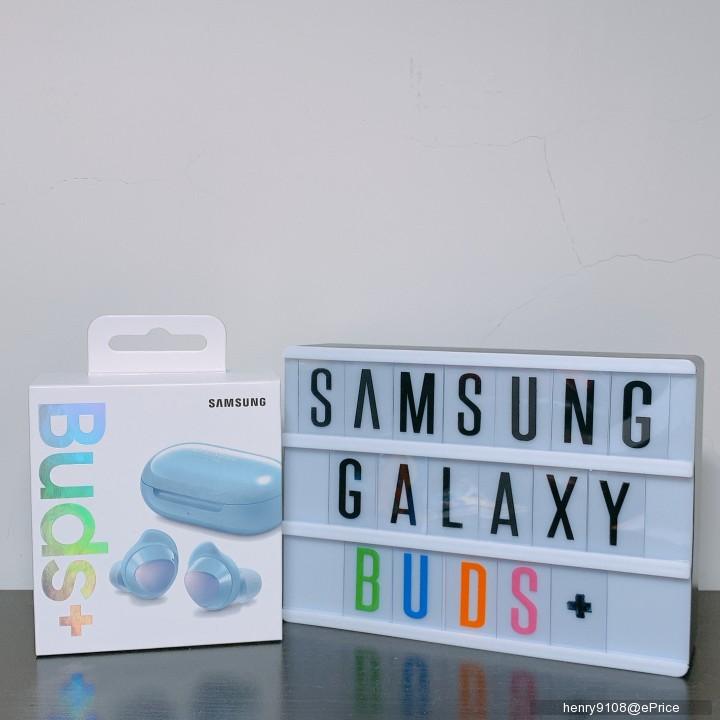 【亨體驗】怪物級續航Galaxy Buds+ - 1